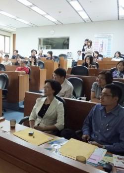 2012台北學術研討會